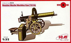 ICM 1/35 Russian Maxim Machine Gun (1910) |  35674