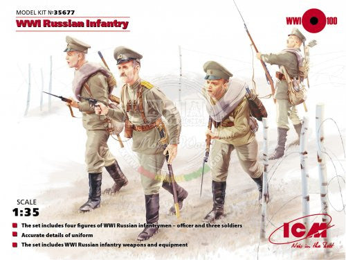 ICM 1/35 WWI Russian Infantry | 35677