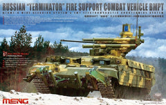 Meng 1/35 Russian Terminator Fire Support Combat Vehicle | TS010