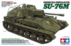 Tamiya 1/35 Russian Su-76m Self-propelled Gun | 35348