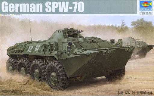 Trumpeter 1/35 German SPW-70 | 01592