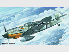 Trumpeter 1/24 Messerschmitt Bf109 G-6 early version | TRUM02407