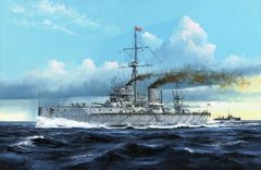 Trumpeter 1/350 HMS Dreadnought 1907 | TRUM05328