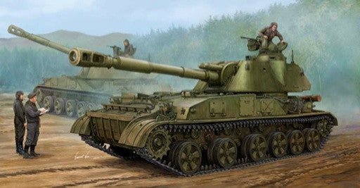 Trumpeter 1/35 Soviet 2S3 152mm Self-propelled Howitzer Early | 05543