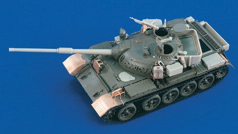 Verlinden 1/35 Israeli T-55 Conversion | 1945