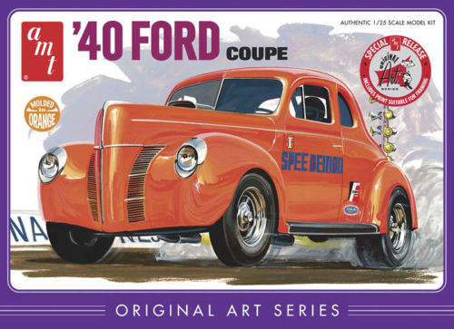 AMT 1/25 1940 Ford Coupe Original Art Series | AMT850