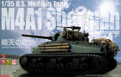 Asuka 1/35 M4A1 Sherman w/Accessories | 35031