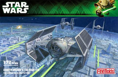 Fine Molds 1/72 TIE Fighter | 16