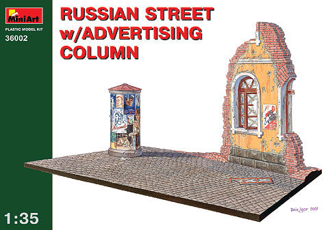 MiniArt 1/35 Russian Street With Advert Column | MA36002