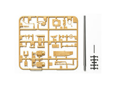 Tamiya 1/35 German Jagdpanzer IV / 70(V) Lang Metal Gun Barrel Set 12660