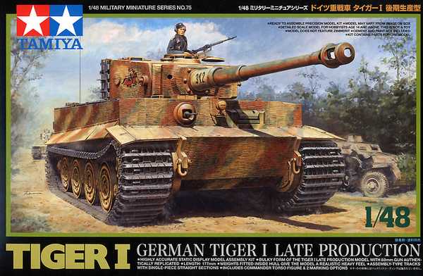 Tamiya 1/48 German Tiger I Late Production | 32575