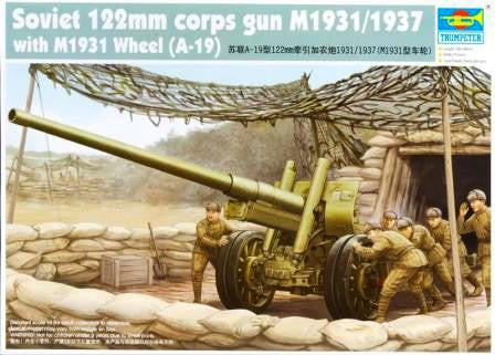 Trumpeter 1/35 Soviet 122mm Corps Gun M1931/1937 (A-19) with M1931 Wheel (A19) | TRUM02316