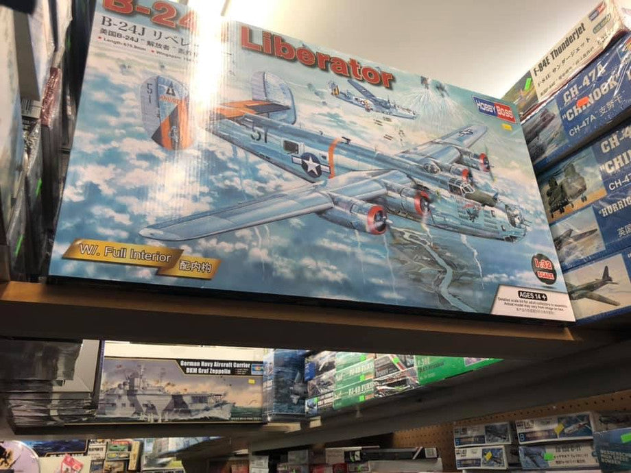 Click here to see our deal on the Tamiya 1/32 Corsair