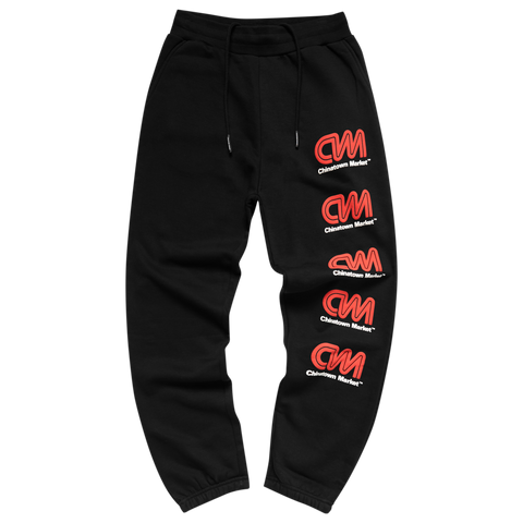 Most Trusted Sweatpants - Black