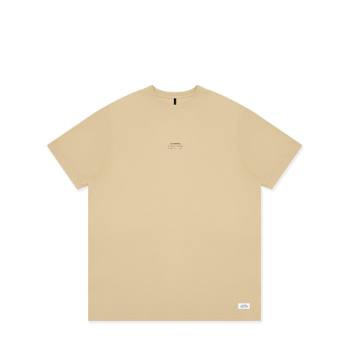 Stacked Logo T-Shirt - Beige