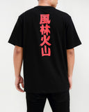FreezeMax Ryu Ready Shirt - Fresh N Fitted