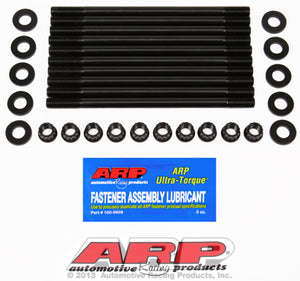 ARP Head Studs for R56