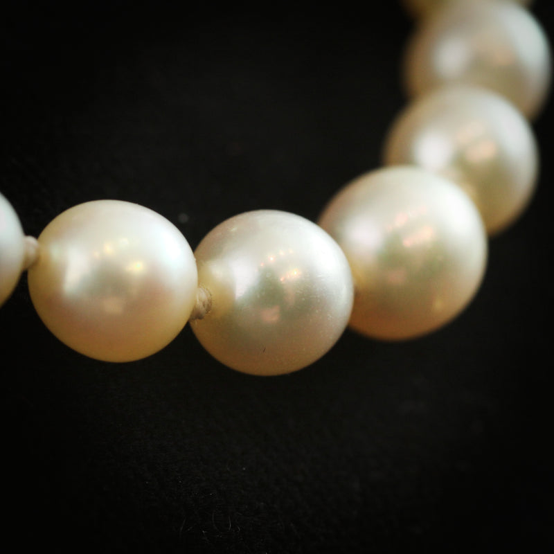 Timeless Vintage Cultured Akoya Pearl Necklace