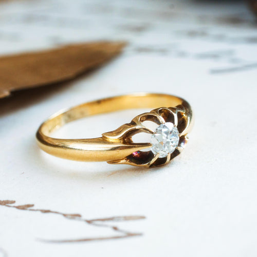 Antique 18ct Gold & Diamond Engagement Ring
