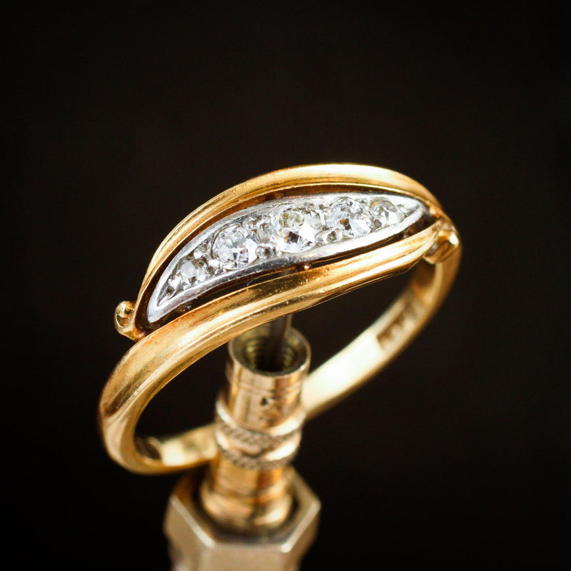 Antique Edwardian Diamond Ring