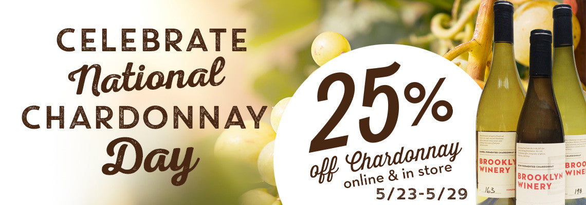 2017 National Chardonnay Day Sale