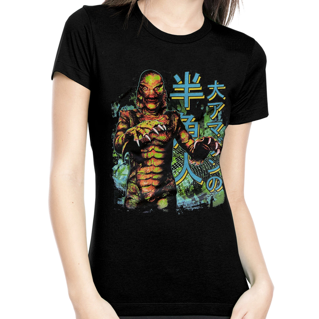 Japanese Creature from the Black Lagoon Women's Tee