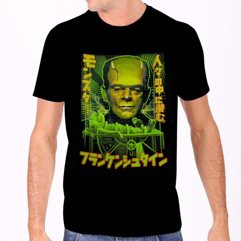 Japanese Monster Among Us Frankenstein Men's Tee
