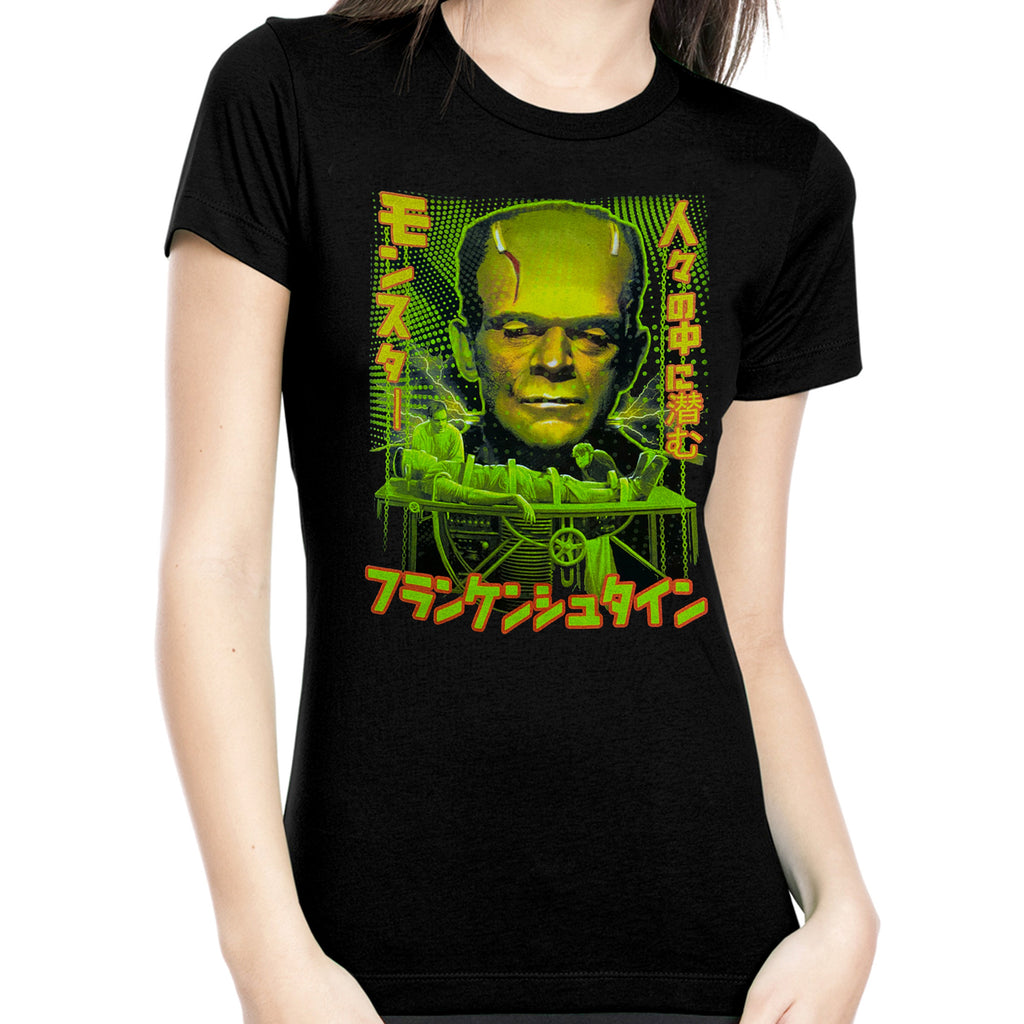 Japanese Monster Among Us Frankenstein Women's Tee