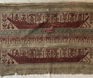 1464 Antique / Archaic Sumatra Weaving Tampan Shipcloth Textile -ART-GALLERY-INTERIOR-HOME-DECOR-FASHION-STYLE-MUSEUM