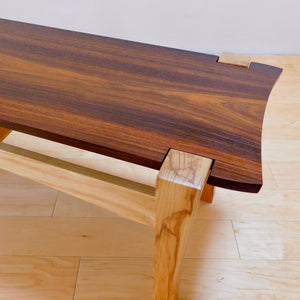 Floating Bench | Rosewood