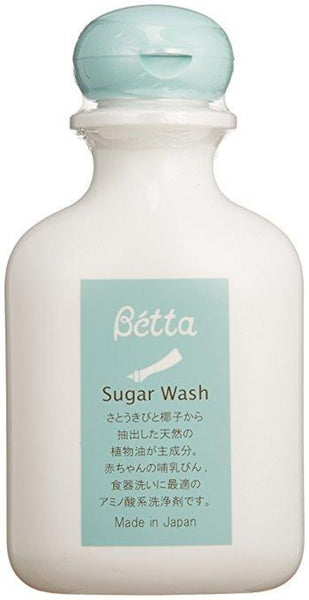 Betta Sugar Wash 150ml