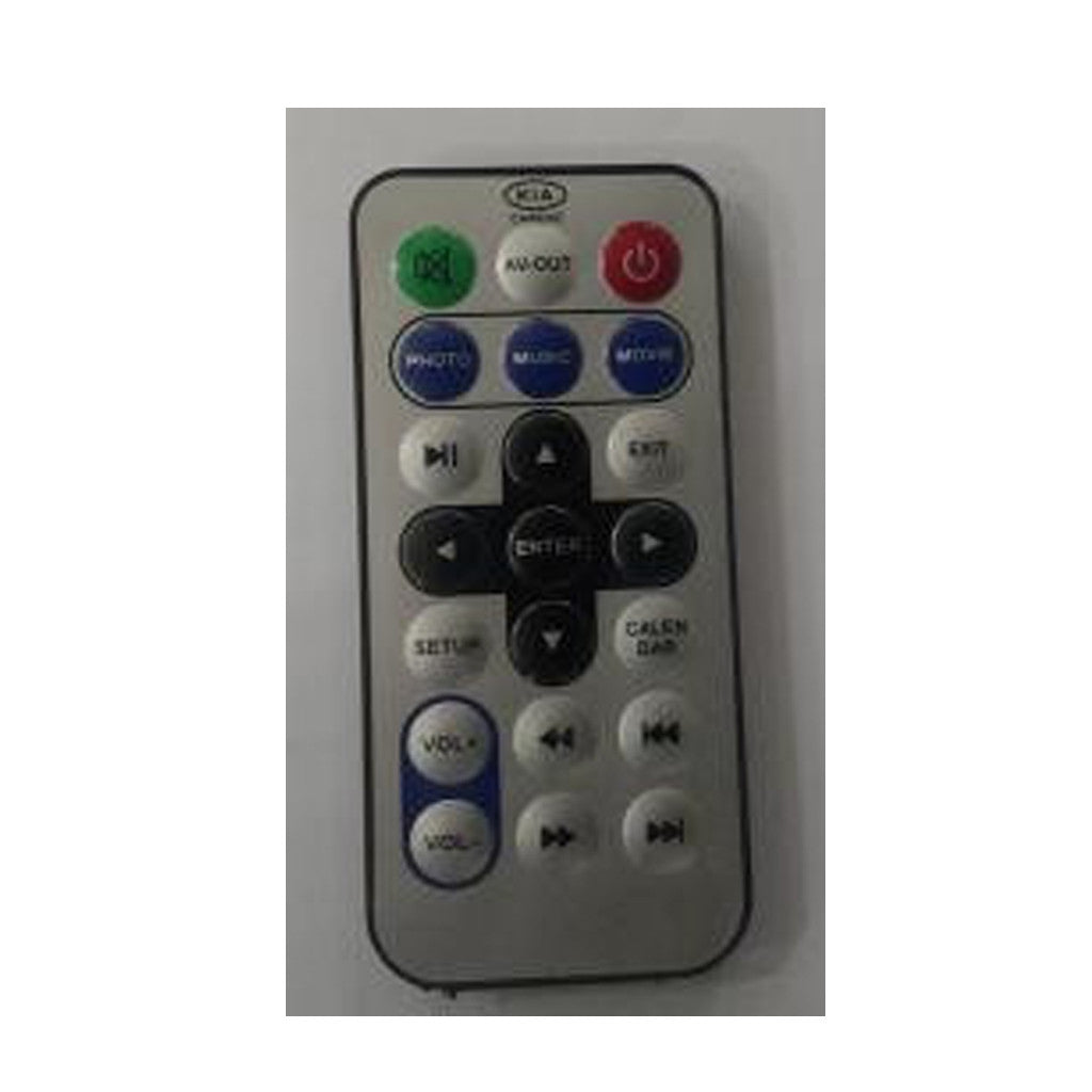 Infrared Remote Control (with Battery)