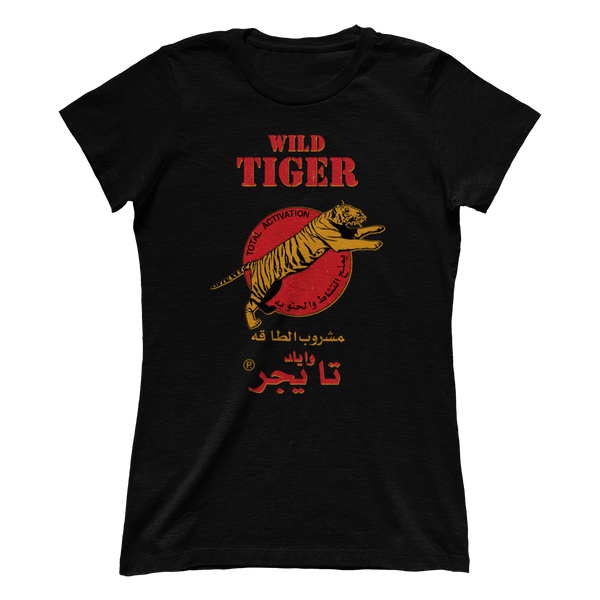 WILD TIGER (LADIES)