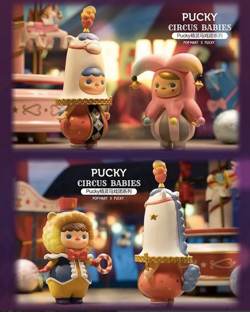 Pucky Circus Babies Series By Pucky x POP MART