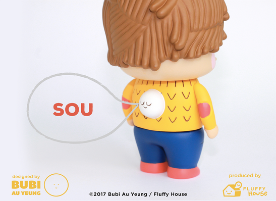 Sou by Fluffy House