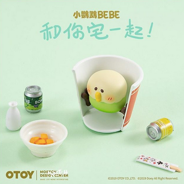 BEBE - Stay at Home with You by Moetech
