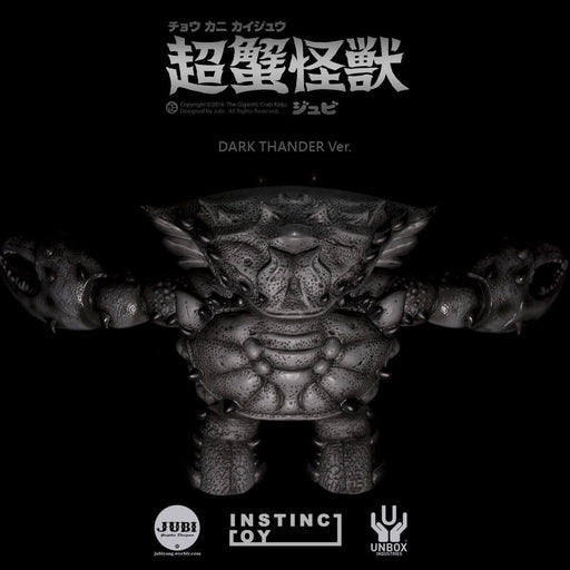 Gigantic Crab Kaiju DARK THUNDER Ed. by  Jubi  x  Instinct Toy x Unbox Industries