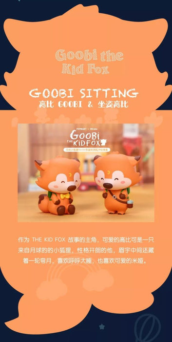 Goobi The Kid Fox Mini Series by OK Luna x Pop Mart