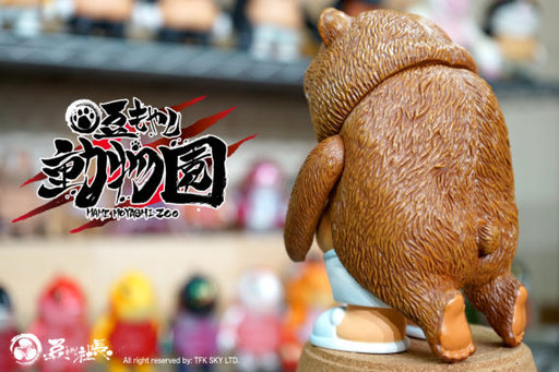 Nobi Bear by Mame Moyashi