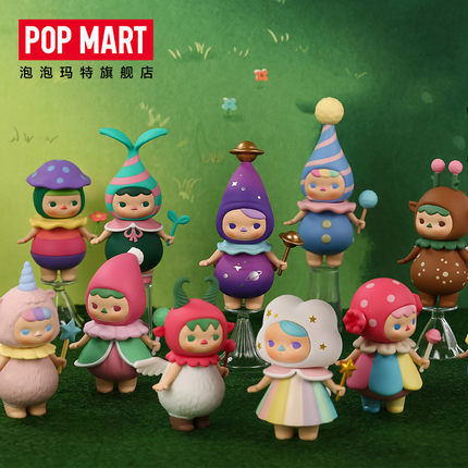 Pucky Forest Fairies Series By Pucky x POP MART