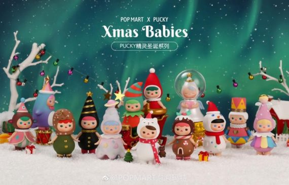 Pucky Xmas Babies Series By Pucky x POP MART