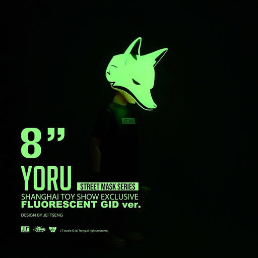"YORU GID Green 8""  by  JT Studio"
