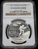 Commemorative Silver Dollars - 1991 Korean War Commemorative Silver Dollar