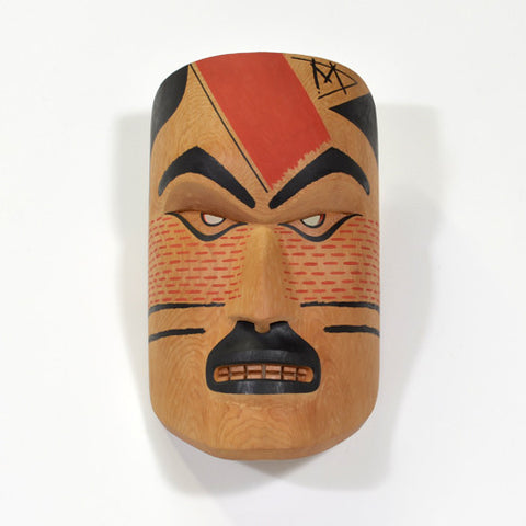 Wildman - Yew Wood Mask