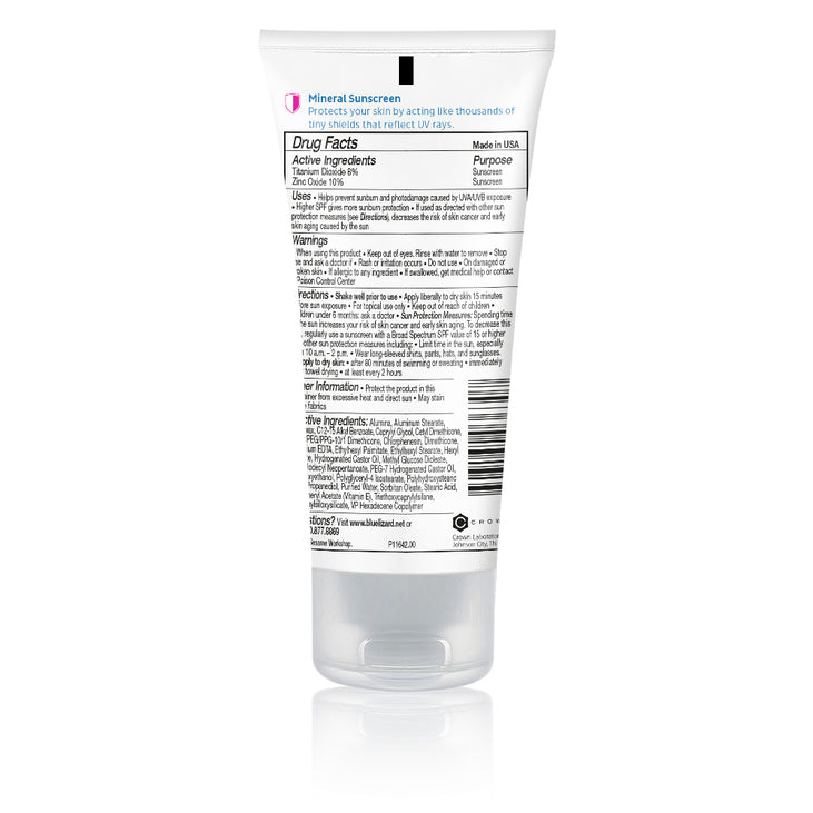 Mineral Baby Sunscreen SPF 50+ - 3 oz Tube