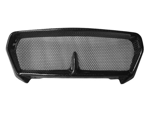 BMW Carbon Fiber K1200R K1300R Oil cooler cover  - MDI CarbonFiber