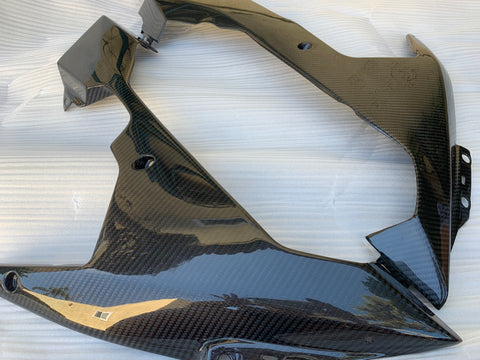 Yamaha Carbon Fiber R1 2007 08 Lower Fairing