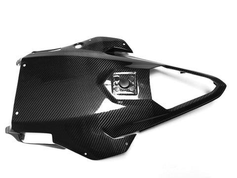 Yamaha Carbon Fiber R6 Undertray 2008 2013  - MDI CarbonFiber - 1