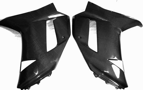 Kawasaki Carbon Fiber ZX6R Mid Side Panels Set 2007 2008  - MDI CarbonFiber - 1