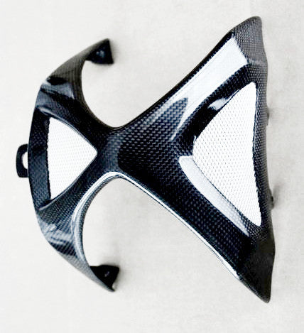 Suzuki Carbon Fiber B King Exhaust Center Fairing 2007 2012  - MDI CarbonFiber - 1